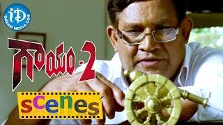Gaayam 2 Movie Scenes - Kota Srinivasa Rao's Son Kills Tanikella Bharani    Vimala Raman - IDREAMMOVIES