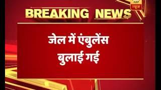 Case Verdict: Asaram taken ill, complains of uneasiness; ambulance enters Jodhpur Jail - ABPNEWSTV