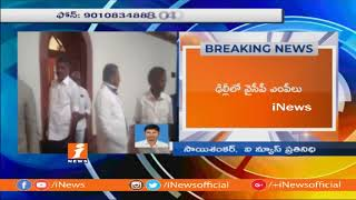 YSRCP MPs To Meet Speaker Sumitra Mahajan On Resignations | Delhi | iNews - INEWS