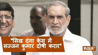 Sajjan Kumar Convicted In 1984 Anti-Sikh Riots, Sentenced To Life Term - INDIATV