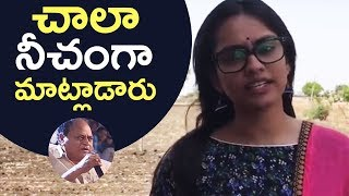 Anchor Geetha Bhagath Comments On Chalapathi Rao Vulgar Comments Issue | TFPC - TFPC