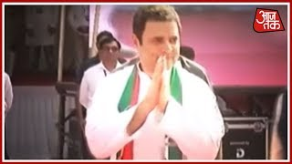 Rahul Gandhi In Madhya Pradesh To Sound Congress' Poll Bugle In The State - AAJTAKTV