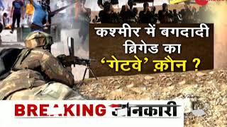 Who is responsible for 'Baghdadi Brigade' entry in Kashmir? Watch special debate - ZEENEWS