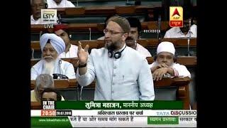 Not even 1% employment is provided, says Asaduddin Owaisi in Lok Sabha - ABPNEWSTV