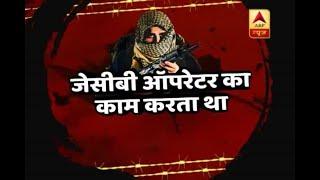 Family calls son-turned-terrorist back home in Anantnag - ABPNEWSTV