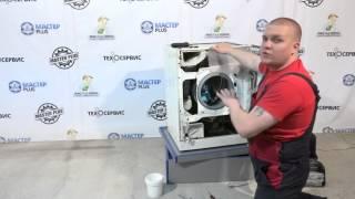 Замена подшипников в стиральной машине Miele