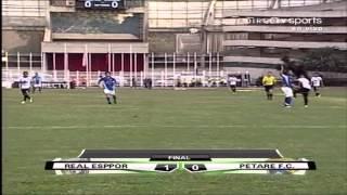 Gol de Orlando Cordero en el Real Esppor vs Deportivo Petare