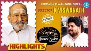 K Vishwanath Interview Highlights || Koffee With Yamuna Kishore - IDREAMMOVIES