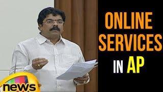 Bonda Uma Maheswara Rao About Municipal Corporation Panchayat and Online Services in AP   Mango News - MANGONEWS