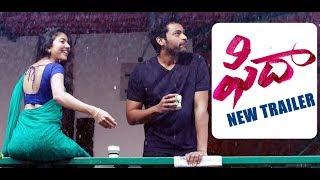 Fidaa - 30 Sec New Trailer -  Varun Tej, Sai Pallavi | Sekhar Kammula | Dil Raju - DILRAJU