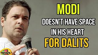Rahul Gandhi Says Narendra Modi Doesn't Have Space in his Heart for Dalits | Rahul Press Meet - MANGONEWS