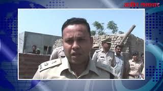video : नाबालिग से सामूहिक दुष्कर्म मामले में एसपी ने किया घटनास्थल का दौरा
