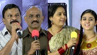 Encounter with Mahatma Press Meet - IGTELUGU
