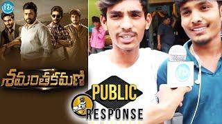 Samanthakamani Public Response / Review || Sudheer Babu || Sundeep Kishan || Nara Rohit || Aadi - IDREAMMOVIES