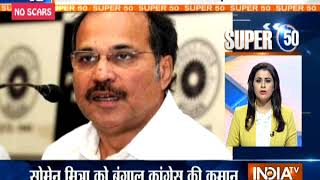Super 50 : NonStop News | September 21, 2018 | 7:30 PM - INDIATV