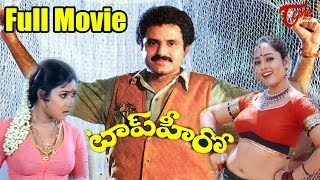 Top Hero Telugu Full Movie | Nandamuri Balakrishna, Soundarya - TELUGUONE
