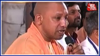After Pratapgarh Yogi Adityanath Holds Chaupal In Amroha; Questions Officers, Dinner At Dalit House! - AAJTAKTV