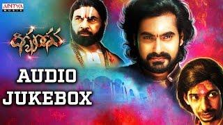 Digbandhana Full Songs Audio Jukebox II Dhee Srinivas, Praveen, Sravani II Ram Sudhanvi - ADITYAMUSIC