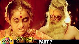 Sivagami Latest Telugu Horror Movie HD   Priyanka Rao   Suhasini   Sumanth   Part 7   Mango Videos - MANGOVIDEOS