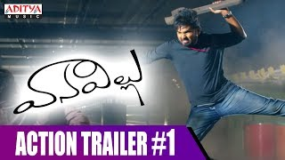 Vanavillu Action Trailer #1 || Vanavillu Movie || Pratheek, Shravya Rao || Lanka Prabhu Praveen - ADITYAMUSIC