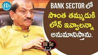 Mutual Trust is Lacking in Banking Sector - Dr Dasari Sreenivasulu Retd IAS |Dil Se With Anjali #173 - IDREAMMOVIES