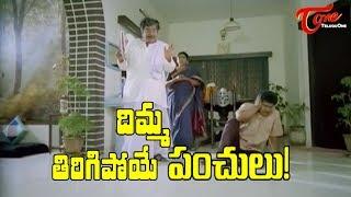 అదరగొట్టే పంచులతో సరికొత్త కామెడీ | Telugu Comedy Videos | TeluguOne - TELUGUONE