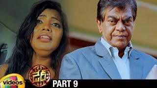 Darre Latest Telugu Full Movie HD | Naviin | Pallavi Jiva | Suman Setti | Part 9 | Mango Videos - MANGOVIDEOS