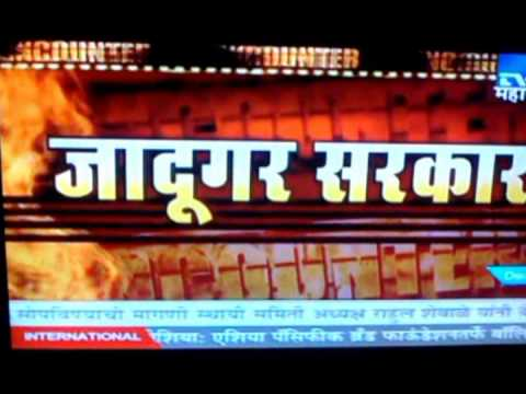 Disappearance of the Gateway of India - Magician PC Sorcar (Pouroosh)-  TV9