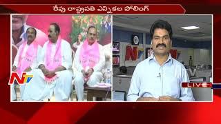 TRSLP Meeting over Presidential Election in TRS Bhavan || NTV - NTVTELUGUHD