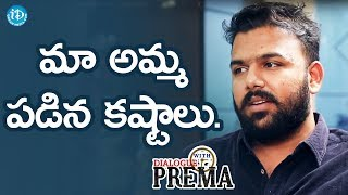 Tharun Bhascker About His Mother's Struggles || Dialogue With Prema - IDREAMMOVIES