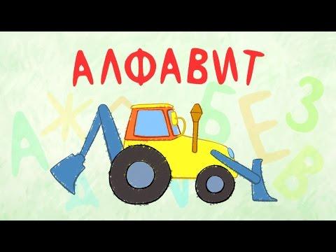 Песни из мультфильмов подписаться на