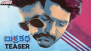 BurraKatha Telugu Movie Official Teaser || Aadi, Mishti Chakraborthy, Naira Shah |Diamond Ratnababu - ADITYAMUSIC