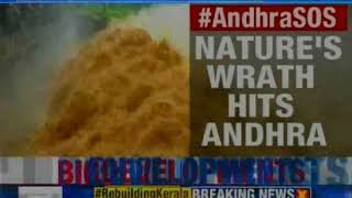 Andhra Pradesh govt issues its second flood warning for the East and West Godavari districts - NEWSXLIVE