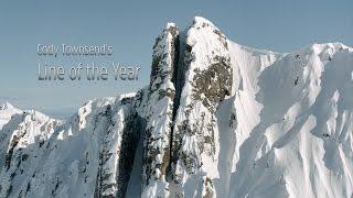 القفزة على الجليد الاكثر جنونا هذا العام