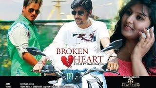 Broken Heart    Telugu Short Film 2014    By Mallikarjun Neeli - YOUTUBE