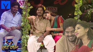 Pove Pora Latest Promo - 22nd February 2019 - Poove Poora Show - Sudheer,Vishnu Priya - Mallemalatv - MALLEMALATV