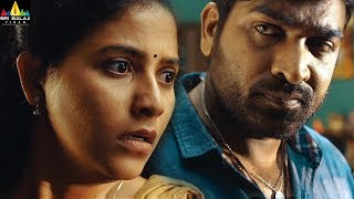 Sindhubaadh Movie Vijay Sethupathi Fight with Anjali Family | 2019 Latest Movie Scenes - SRIBALAJIMOVIES