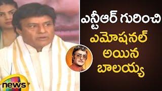 Balakrishna Emotional Speech About NTR Biopic   Kathanayakudu Telugu Movie   Mango News - MANGONEWS
