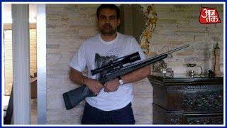 दिल्लीः Ashish Pandey को पुलिस ने हिरासत में लिया - AAJTAKTV