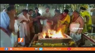 Varuna Yagam For Rains At Sri Laxmi Narasimha Swamy Temple In Yadadri | iNews - INEWS