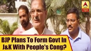 Kaun Jitega 2019: BJP plans to form govt in j&K with People's Congress? - ABPNEWSTV