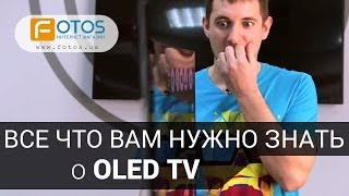 Телевизоры OLED.  Обзор  технологии на примере LG 55EA9800