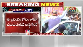 BJP President Amit Shah Reached to Hyderabad | CVR NEWS - CVRNEWSOFFICIAL