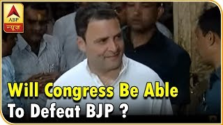 Master Stroke: Will Congress be able to defeat BJP with the help of 'Hindutva'? - ABPNEWSTV