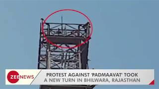 Protest against 'Padmaavat': Man climbs BSNL tower - ZEENEWS