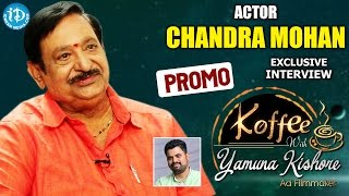 Actor Chandra Mohan Exclusive Interview PROMO || Koffee With Yamuna Kishore #13 - IDREAMMOVIES
