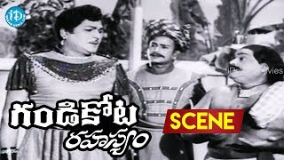 Gandikota Rahasyam Movie Scenes - Jayalalitha Secretly Meets NTR || Rajanala || Raja Babu - IDREAMMOVIES