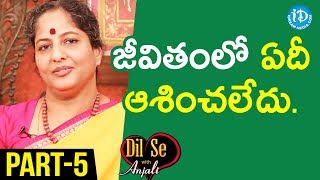 Paruchuri Narendra & Dr. Paruchuri Sasikala Exclusive Interview - Part #5    Dil Se With Anjali - IDREAMMOVIES
