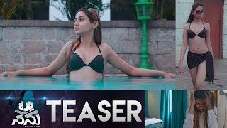 Only Nenu Movie Official Teaser || Myra Amithi || Purvi Takkar || 2019 Telugu Trailers - IGTELUGU