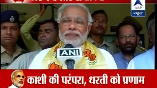 Maa Ganga called me here: Modi in Varanasi - ABPNEWSTV